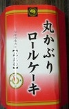 2007_02030016